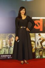 Anuja Sathe at Blackmail film Song Launch on 16th March 2018 (153)_5aaf62aaee88a.JPG