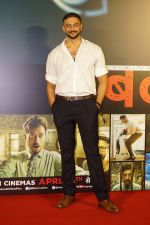 Arunoday Singh at Blackmail film Song Launch on 16th March 2018 (141)_5aaf62f9e3e65.JPG