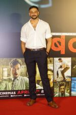 Arunoday Singh at Blackmail film Song Launch on 16th March 2018 (145)_5aaf63007f84f.JPG