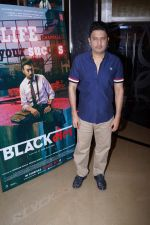 Bhushan Kumar at Blackmail film Song Launch on 16th March 2018 (10)_5aaf634096740.JPG