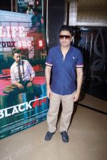 Bhushan Kumar at Blackmail film Song Launch on 16th March 2018 (11)_5aaf63423c207.JPG
