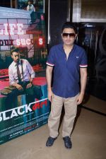 Bhushan Kumar at Blackmail film Song Launch on 16th March 2018 (16)_5aaf634ad0da8.JPG