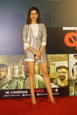 Kirti Kulhari at Blackmail film Song Launch on 16th March 2018 (160)_5aaf64438cd51.JPG