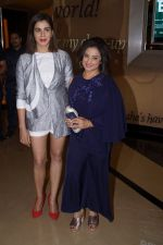 Kirti Kulhari, Divya Dutta at Blackmail film Song Launch on 16th March 2018 (46)_5aaf644dbe705.JPG