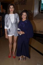 Kirti Kulhari, Divya Dutta at Blackmail film Song Launch on 16th March 2018 (48)_5aaf644f42d9a.JPG