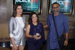 Kirti Kulhari, Divya Dutta, Abhinay Deo at Blackmail film Song Launch on 16th March 2018 (58)_5aaf6219bbd97.JPG