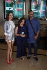 Kirti Kulhari, Divya Dutta, Abhinay Deo at Blackmail film Song Launch on 16th March 2018 (62)_5aaf6454676bd.JPG