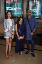 Kirti Kulhari, Divya Dutta, Abhinay Deo at Blackmail film Song Launch on 16th March 2018 (64)_5aaf621d23efe.JPG