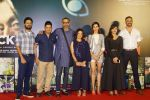 Kirti Kulhari, Divya Dutta, Abhinay Deo, Bhushan Kumar, Arunoday Singh, Anuja Sathe, Pradhuman Singh Mall at Blackmail film Song Launch on 16th March 2018 (123)_5aaf635a3de6f.JPG