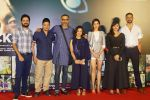 Kirti Kulhari, Divya Dutta, Abhinay Deo, Bhushan Kumar, Arunoday Singh, Anuja Sathe, Pradhuman Singh Mall at Blackmail film Song Launch on 16th March 2018 (140)_5aaf62bd33a02.JPG