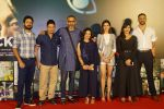 Kirti Kulhari, Divya Dutta, Abhinay Deo, Bhushan Kumar, Arunoday Singh, Anuja Sathe, Pradhuman Singh Mall at Blackmail film Song Launch on 16th March 2018 (141)_5aaf64b84ce77.JPG
