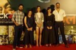 Kirti Kulhari, Divya Dutta, Arunoday Singh, Anuja Sathe, Pradhuman Singh Mall at Blackmail film Song Launch on 16th March 2018 (140)_5aaf62c1eec2c.JPG