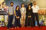 Kirti Kulhari, Divya Dutta, Arunoday Singh, Anuja Sathe, Pradhuman Singh Mall at Blackmail film Song Launch on 16th March 2018 (142)_5aaf64bb84e1d.JPG