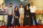 Kirti Kulhari, Divya Dutta, Arunoday Singh, Anuja Sathe, Pradhuman Singh Mall at Blackmail film Song Launch on 16th March 2018 (144)_5aaf64bd2ad85.JPG