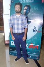 Pradhuman Singh Mall at Blackmail film Song Launch on 16th March 2018 (25)_5aaf64becad43.JPG