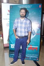 Pradhuman Singh Mall at Blackmail film Song Launch on 16th March 2018 (26)_5aaf64c066f70.JPG
