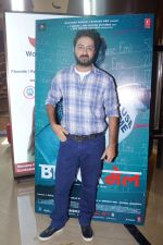 Pradhuman Singh Mall at Blackmail film Song Launch on 16th March 2018 (27)_5aaf64c21c168.JPG
