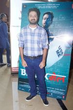 Pradhuman Singh Mall at Blackmail film Song Launch on 16th March 2018 (30)_5aaf64c716053.JPG