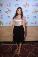 at the Grand Celebration Of 1000 Episodes Of Udaan on 17th March 2018 (30)_5aaf68779c162.JPG