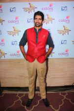 at the Grand Celebration Of 1000 Episodes Of Udaan on 17th March 2018 (40)_5aaf6880a5332.JPG