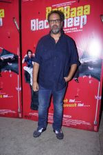 Anand L Rai At the Special Screening Of Film Baa Baaa Black Sheep on 19th March 2018 (41)_5ab0c5aba0590.JPG