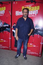 Anand L Rai At the Special Screening Of Film Baa Baaa Black Sheep on 19th March 2018 (43)_5ab0c5af0de75.JPG