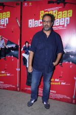 Anand L Rai At the Special Screening Of Film Baa Baaa Black Sheep on 19th March 2018 (44)_5ab0c5b0d4246.JPG