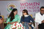 Juhi Chawla, Jackie Shroff At the Opening Of Women Of India Organic Festival on 18th March 2018 (97)_5ab0a2c5c717b.JPG
