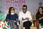 Juhi Chawla, Jackie Shroff, Madhoo Shah At the Opening Of Women Of India Organic Festival on 18th March 2018 (93)_5ab0a33fd51af.JPG