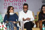 Juhi Chawla, Jackie Shroff, Madhoo Shah At the Opening Of Women Of India Organic Festival on 18th March 2018 (94)_5ab0a2d4b7223.JPG