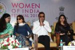 Juhi Chawla, Jackie Shroff, Madhoo Shah At the Opening Of Women Of India Organic Festival on 18th March 2018 (97)_5ab0a3961387b.JPG
