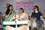 Juhi Chawla, Madhoo Shah At the Opening Of Women Of India Organic Festival on 18th March 2018 (68)_5ab0a397dab8d.JPG