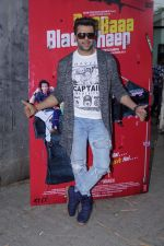Manish Paul At the Special Screening Of Film Baa Baaa Black Sheep on 19th March 2018