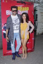 Manish Paul, Manjari Phadnis At the Special Screening Of Film Baa Baaa Black Sheep on 19th March 2018 (10)_5ab0c628db073.JPG