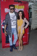 Manish Paul, Manjari Phadnis At the Special Screening Of Film Baa Baaa Black Sheep on 19th March 2018 (12)_5ab0c62a8b9a9.JPG