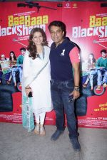 Prachi Shah At the Special Screening Of Film Baa Baaa Black Sheep on 19th March 2018 (50)_5ab0c7ba34075.JPG