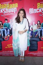 Prachi Shah At the Special Screening Of Film Baa Baaa Black Sheep on 19th March 2018 (51)_5ab0c7bbf15ed.JPG