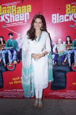 Prachi Shah At the Special Screening Of Film Baa Baaa Black Sheep on 19th March 2018 (52)_5ab0c7bdb6b90.JPG