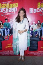 Prachi Shah At the Special Screening Of Film Baa Baaa Black Sheep on 19th March 2018 (53)_5ab0c7bf7afd1.JPG