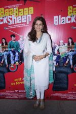 Prachi Shah At the Special Screening Of Film Baa Baaa Black Sheep on 19th March 2018 (54)_5ab0c7c14658c.JPG