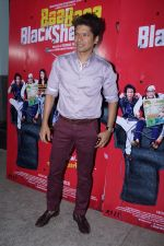Shaan At the Special Screening Of Film Baa Baaa Black Sheep on 19th March 2018 (1)_5ab0c7baf0123.JPG