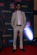 Rajat Kapoor At Reel Movies Award 2018 on 20th March 2018 (26)_5ab1f84d28c6b.JPG