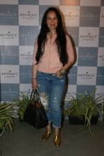 Ayesha Shroff at the Launch Of New Luxury Jewellery Store Azotiique By Varun Raheja on 22nd March 2018 (30)_5ab4a396953d9.JPG