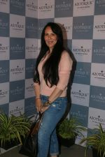 Ayesha Shroff at the Launch Of New Luxury Jewellery Store Azotiique By Varun Raheja on 22nd March 2018 (40)_5ab4a39c647b4.JPG