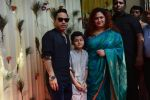 Kailash Kher at The auspicious occasion of Annaprasanna on 22nd March 2018 (45)_5ab49f01906d1.jpg