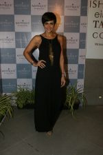 Mandira Bedi at the Launch Of New Luxury Jewellery Store Azotiique By Varun Raheja on 22nd March 2018 (28)_5ab4a3b8e5609.JPG