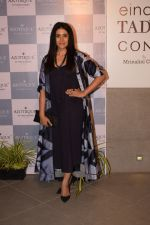 Sonali Kulkarni at the Launch Of New Luxury Jewellery Store Azotiique By Varun Raheja on 22nd March 2018 (11)_5ab4a3d46d3ee.JPG