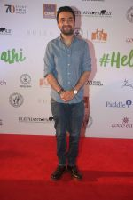 Siddhanth Kapoor at the Finale of Elephant Parade in Taj Lands End, bandra on 23rd March 2018 (19)_5ab5fbfc5c48c.JPG