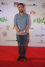 Siddhanth Kapoor at the Finale of Elephant Parade in Taj Lands End, bandra on 23rd March 2018 (20)_5ab5fbff24ceb.JPG