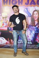 Mantra Mugdh at the Trailer Launch Of Movie High Jack on 27th March 2018 (71)_5abb55c5969fa.JPG